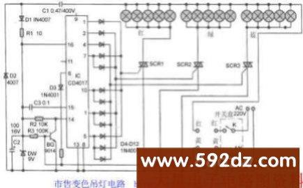 可控硅控制的变色吊灯电路