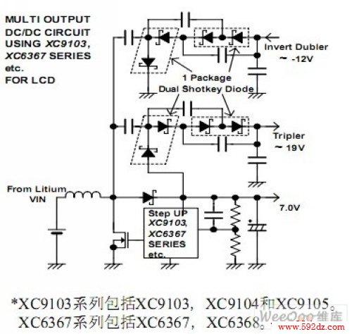 肖特基二极管组成的电荷泵多电压输出电路图