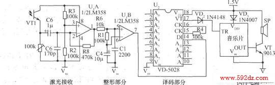 该接收由光电器件,运放lm358组成的放大,整形电路组成,将接收到的