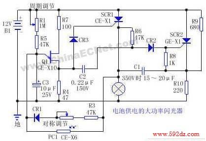 scr1和scr2组成一个基本的直流触发器.